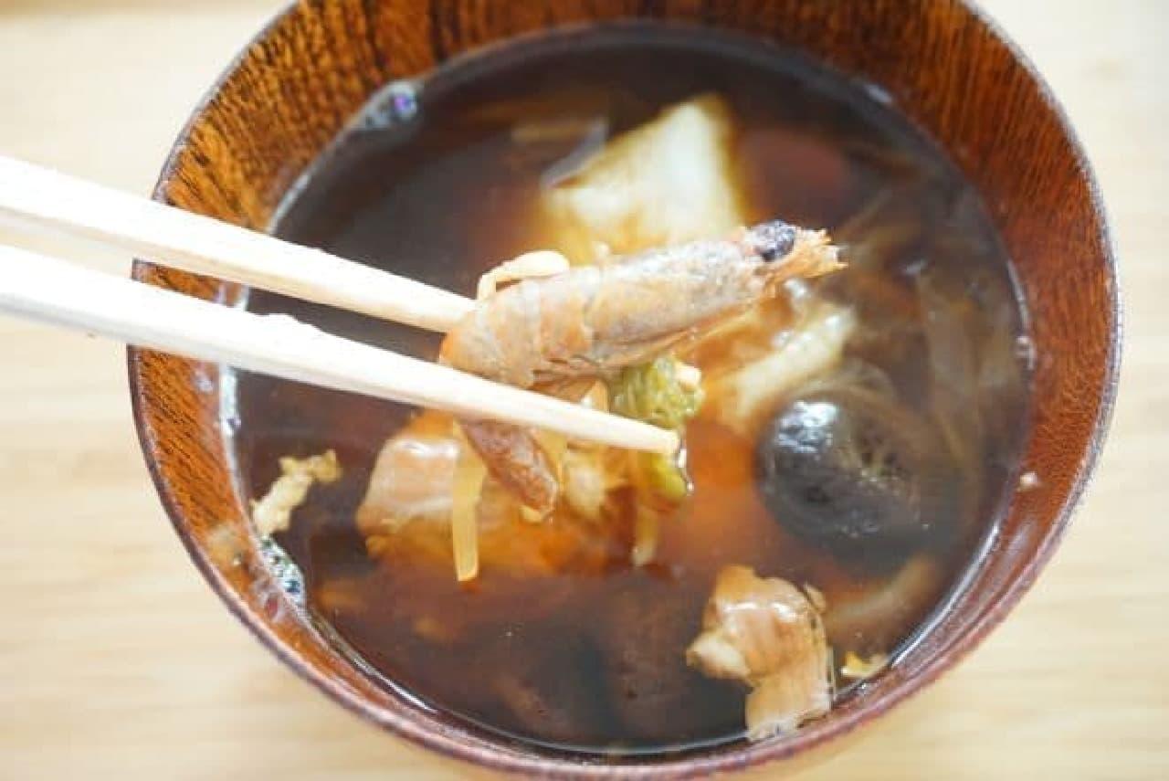 北神食糧「ご当地お雑煮シリーズ」