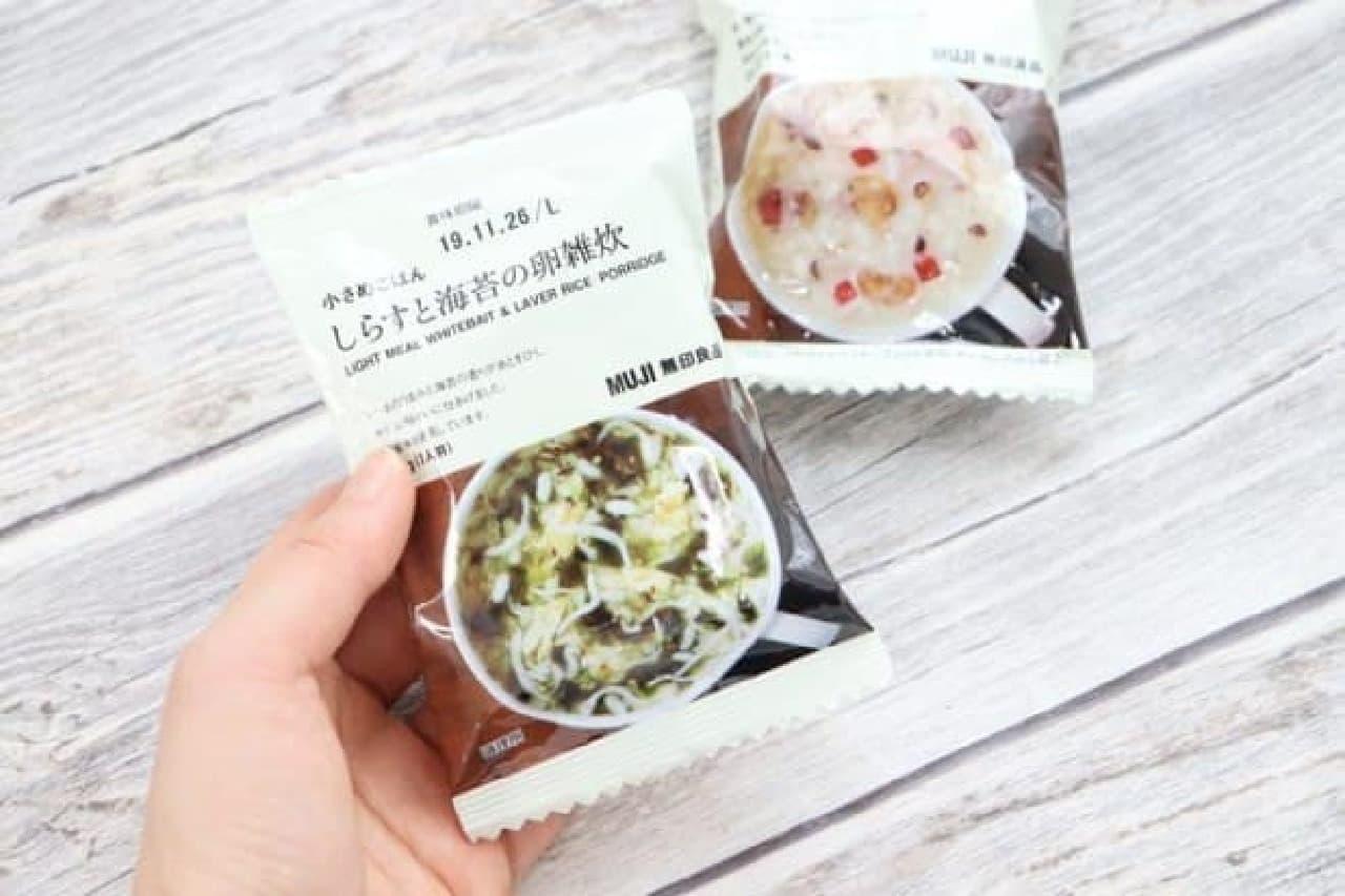 無印 レトルト雑炊&リゾット