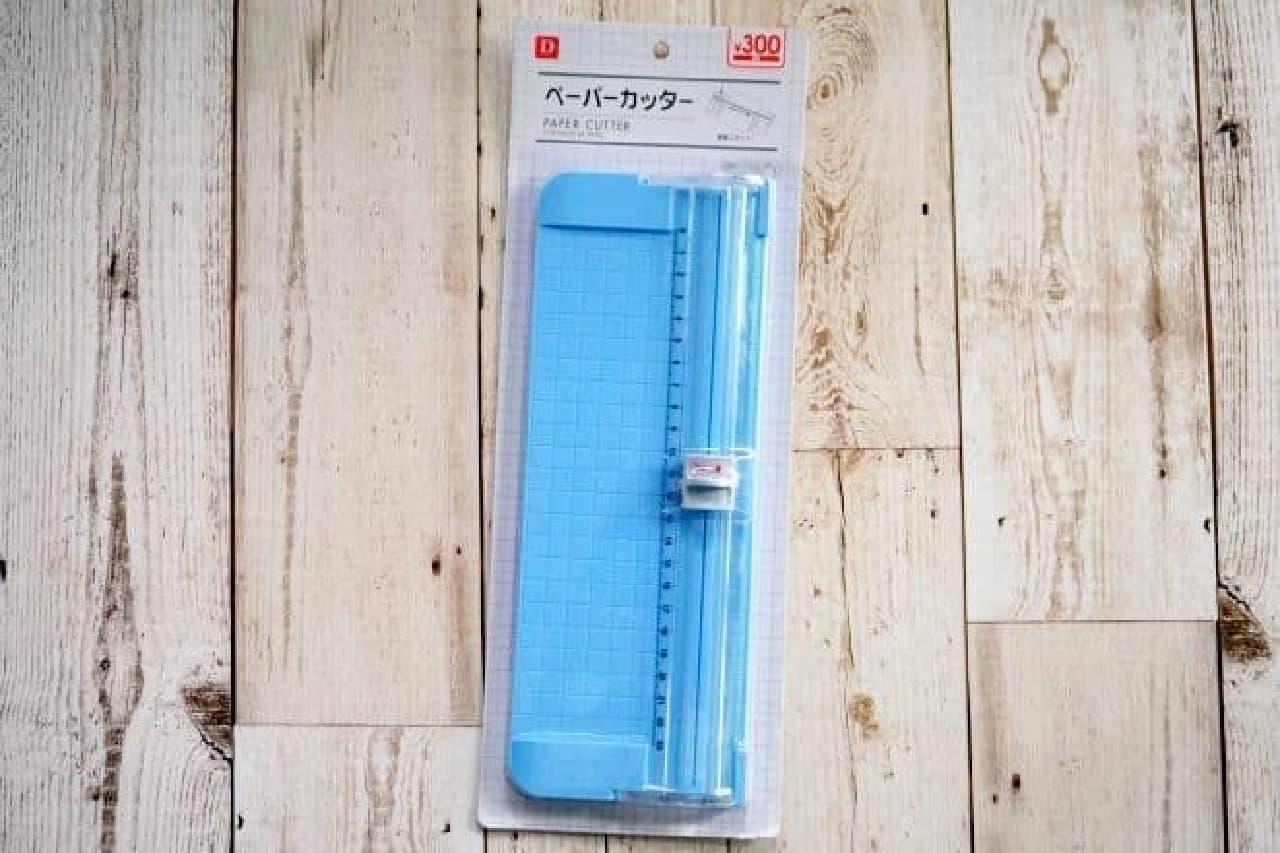 ダイソーの300円ペーパーカッター