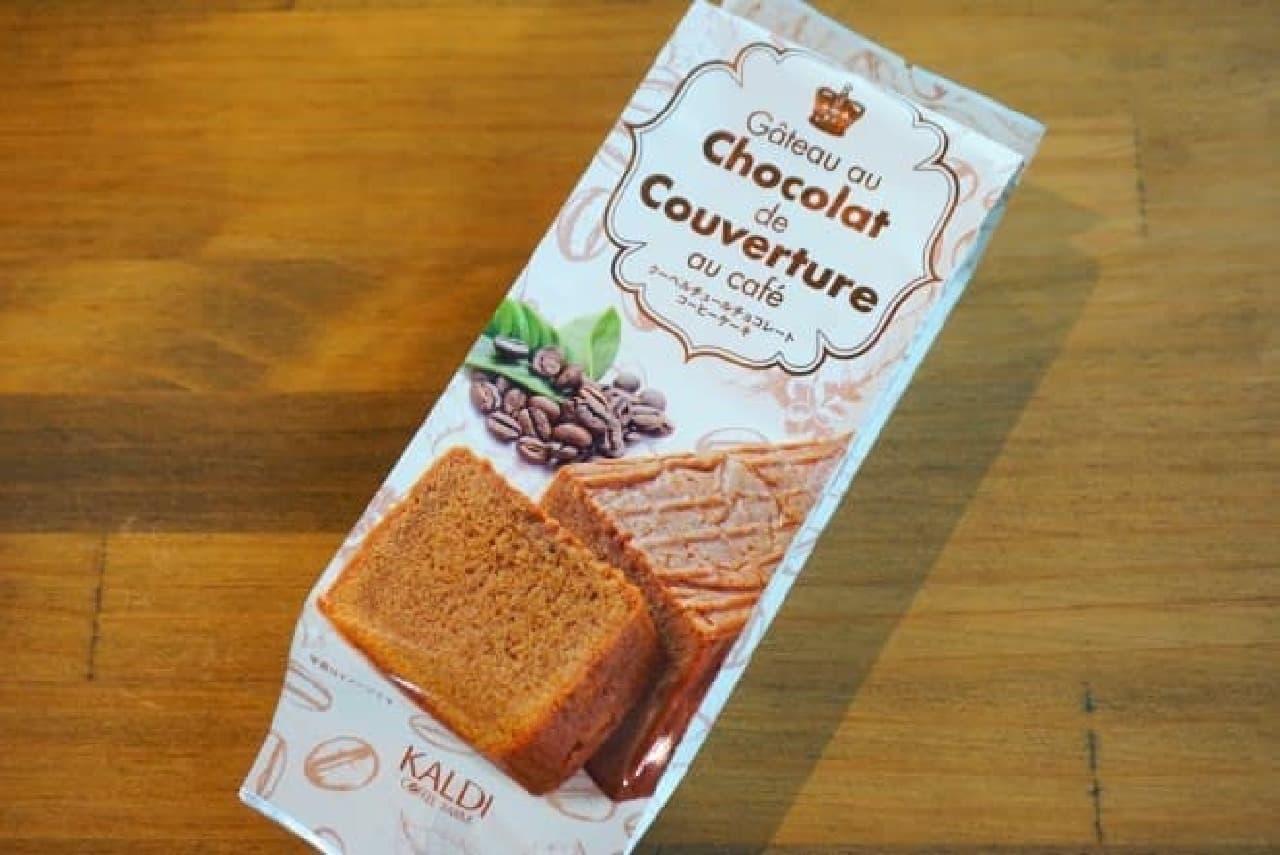 カルディ「クーベルチュールチョコレートコーヒーケーキ」
