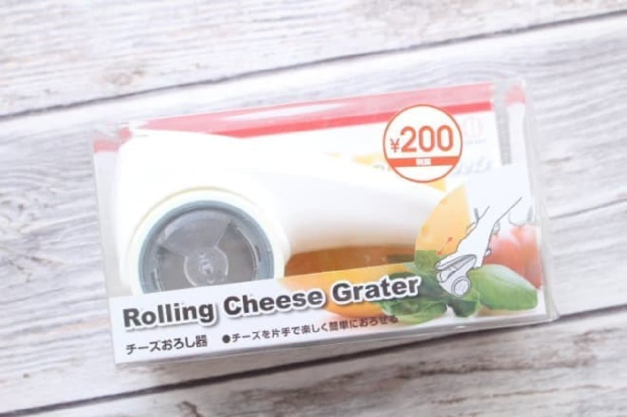 ダイソー「チーズおろし器」