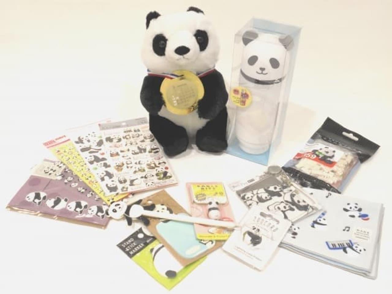 渋谷ロフト、銀座ロフト「ありがとう平成福袋」