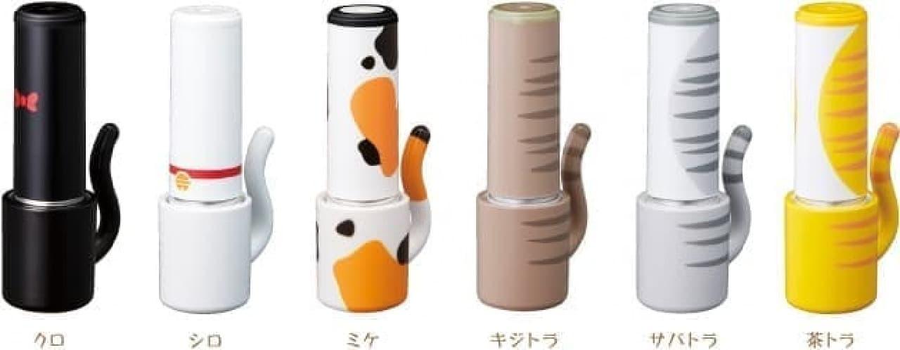 シヤチハタ「ネーム9 着せ替えパーツ おめかしっぽ」