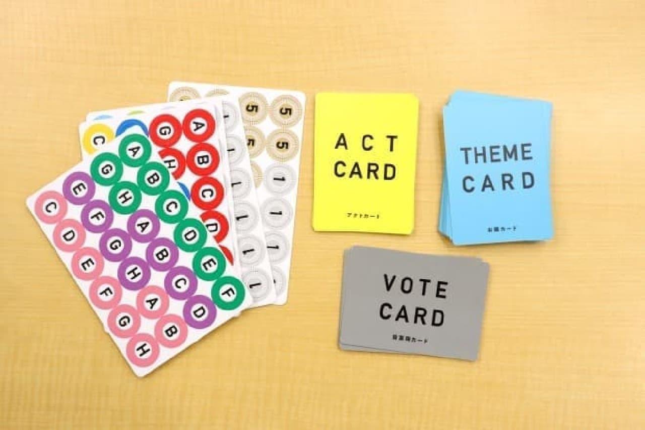 カードゲーム「はぁって言うゲーム」