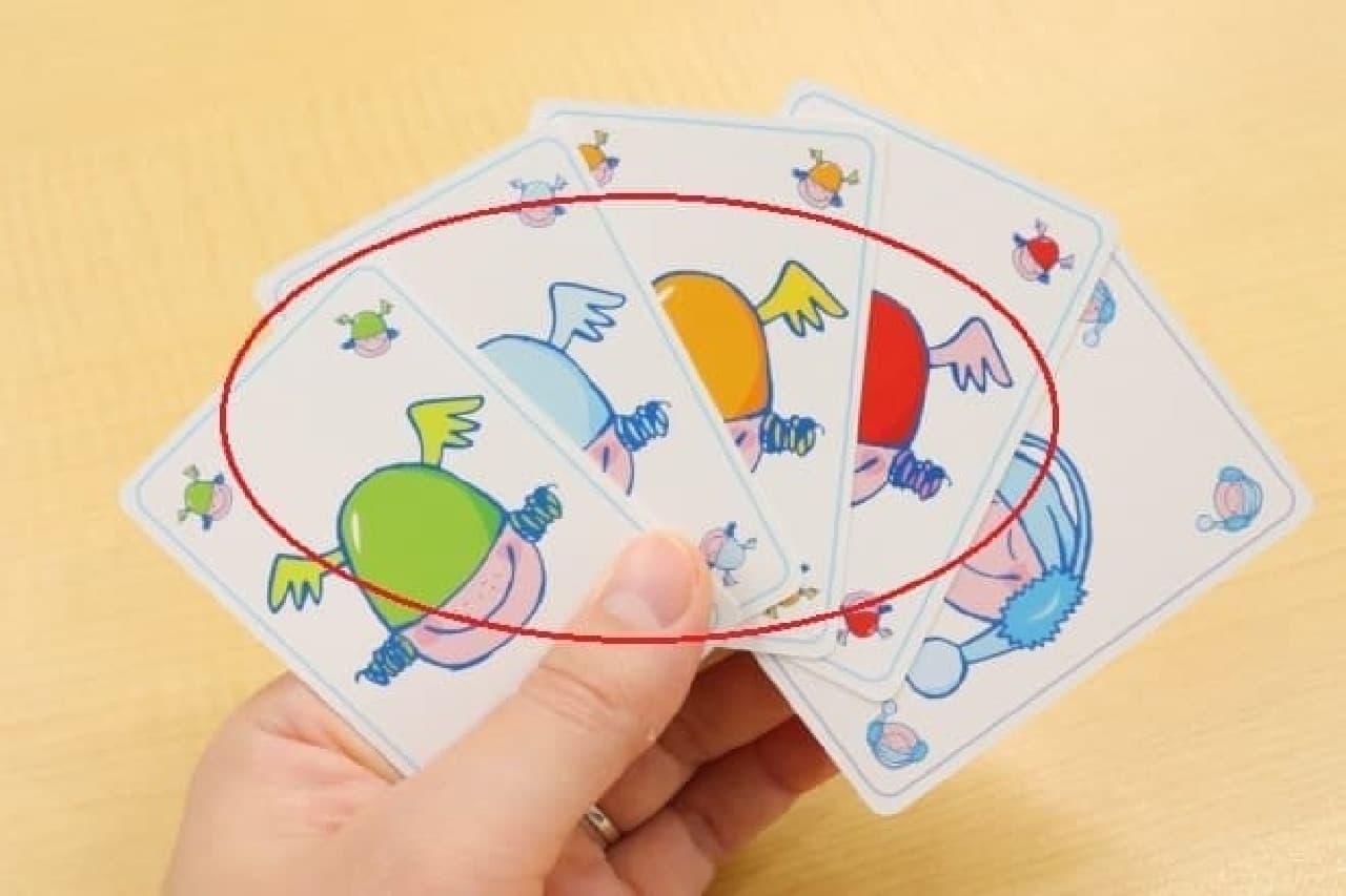 カードゲーム「そっとおやすみ」