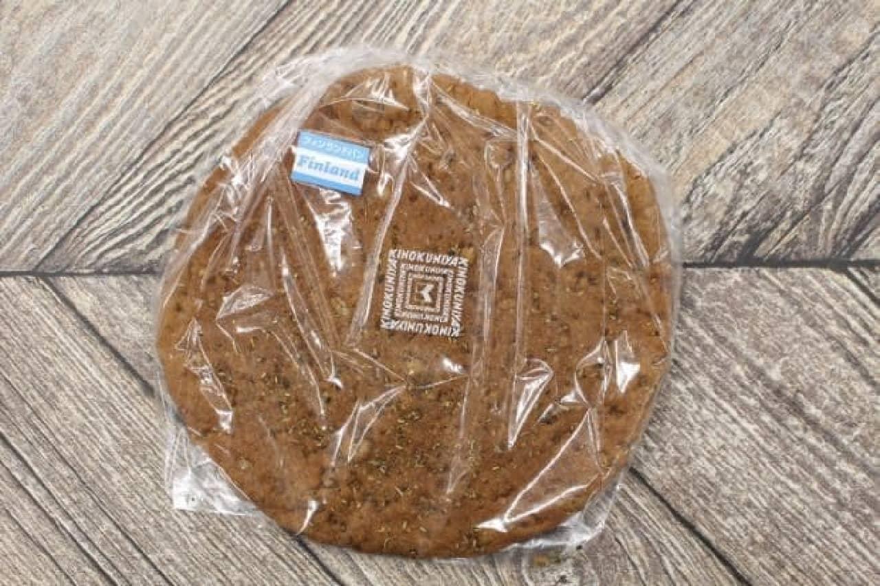 紀ノ国屋 世界のパン
