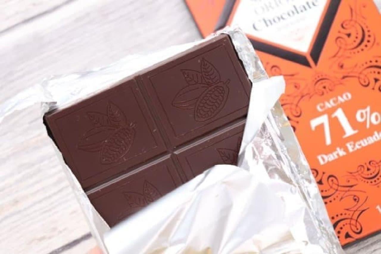 シングルオリジンチョコレート