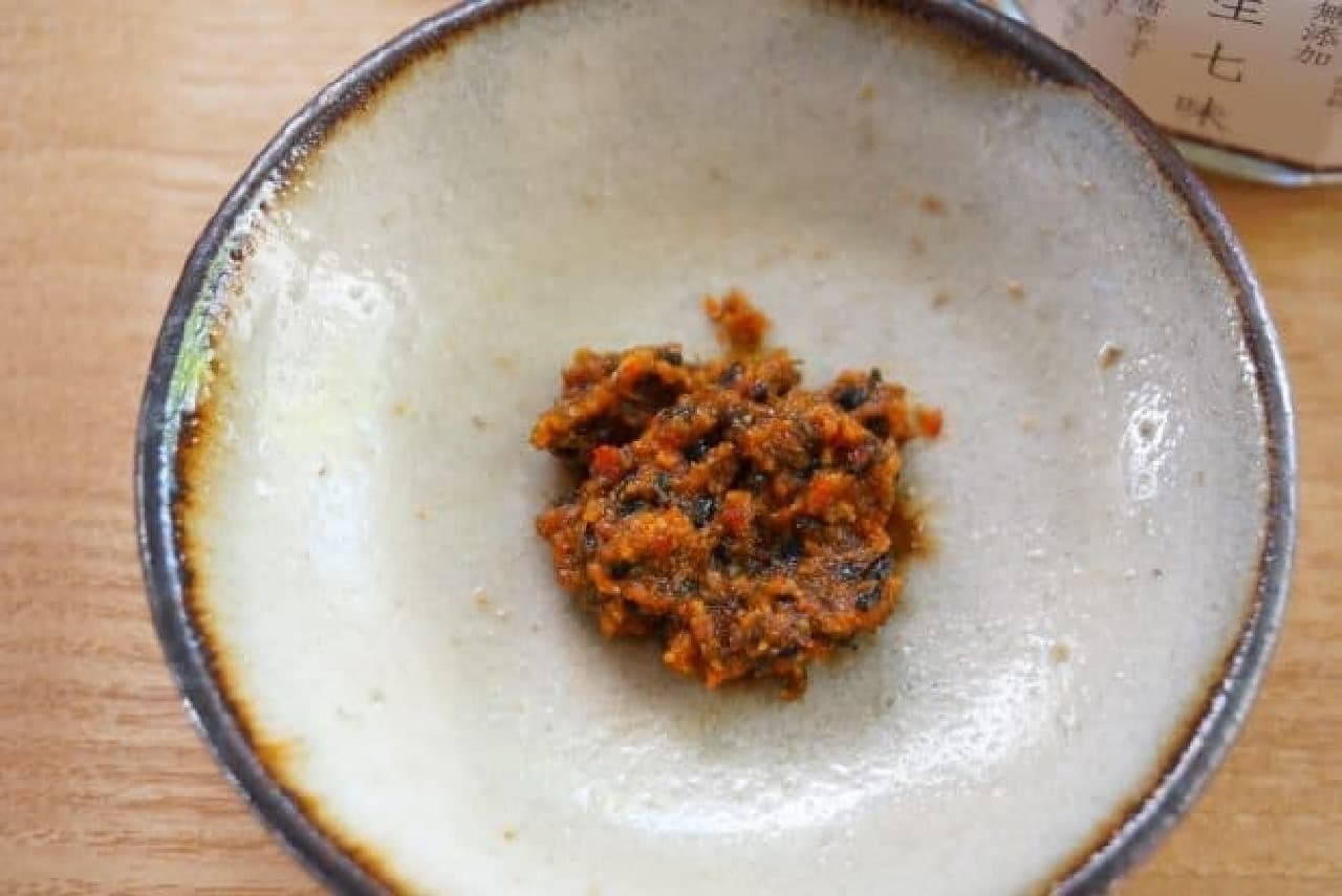 茅乃舎の「生七味」