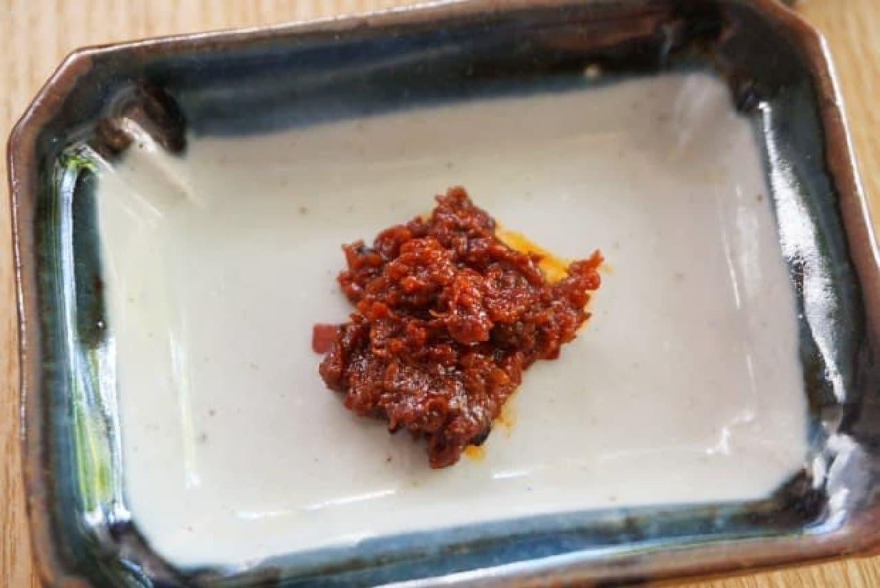 カルディコーヒーファーム「信州老舗味噌屋の生七味」