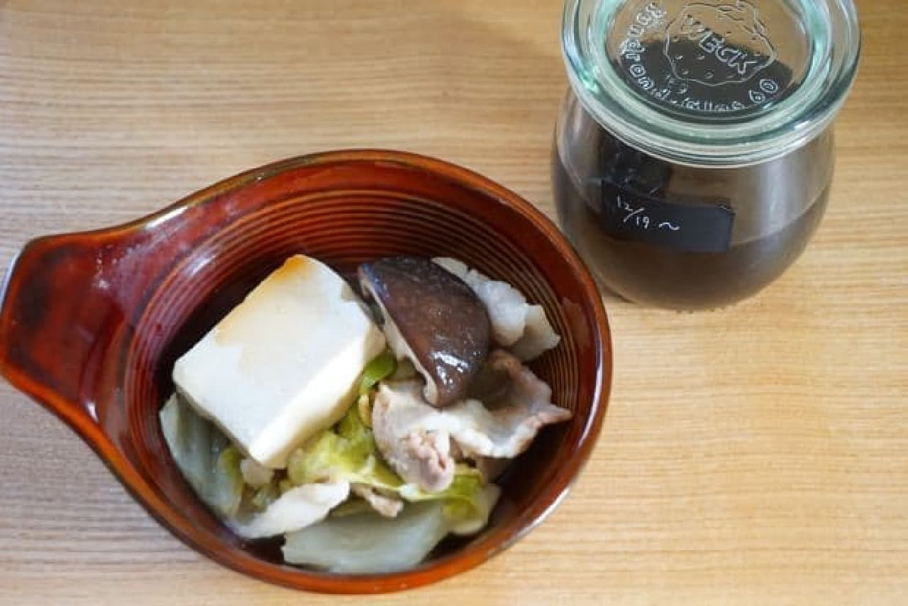 自家製ゆずポン酢の作り方
