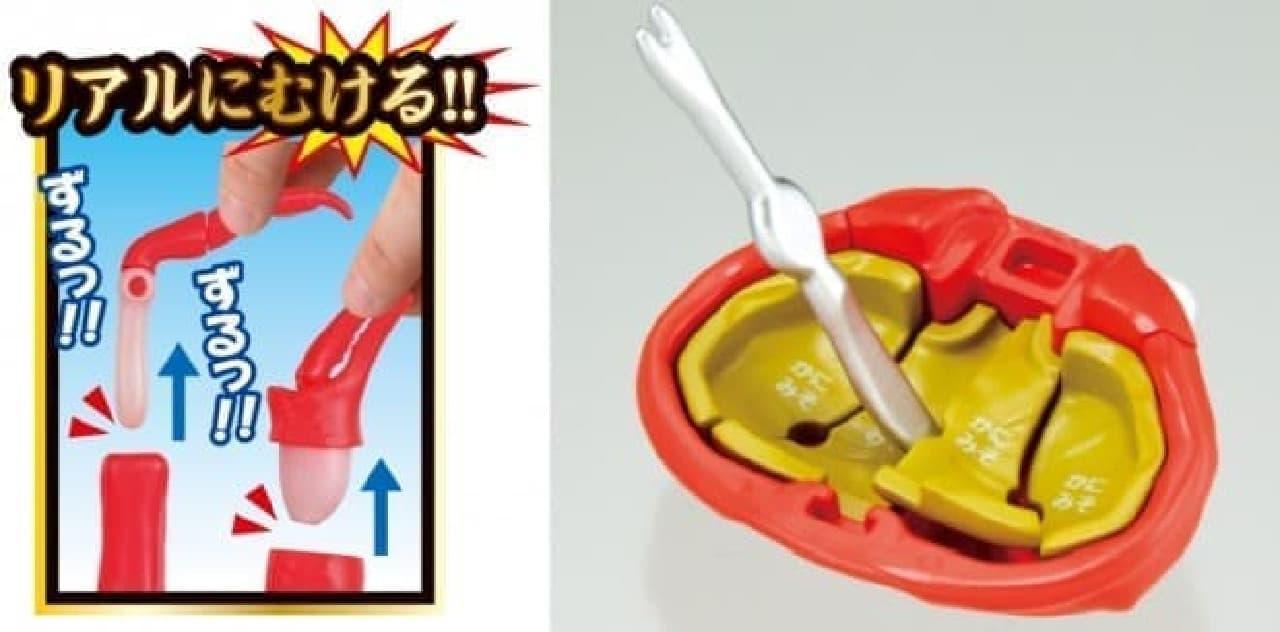 メガハウス「一杯買い!!ズワイガニ解体パズル‐茹で‐」