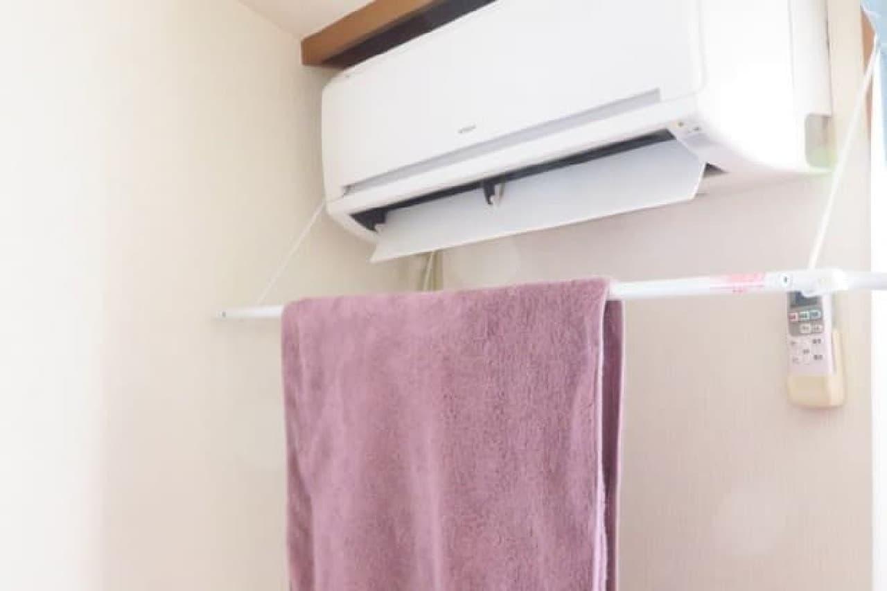 エアコンハンガー