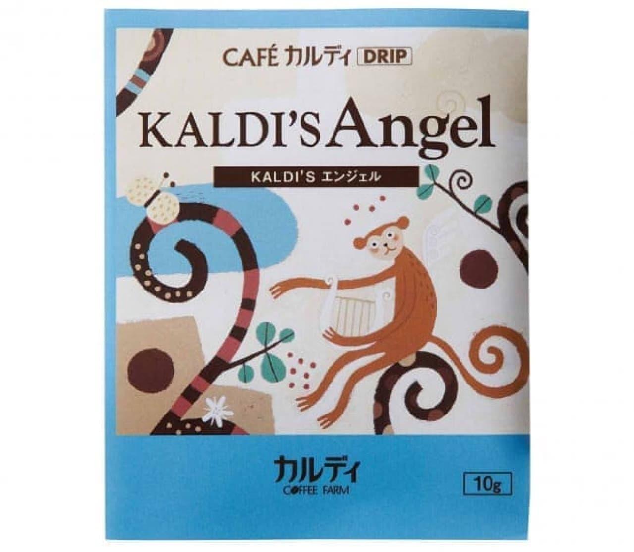 カルディ 限定ドリップコーヒーセット