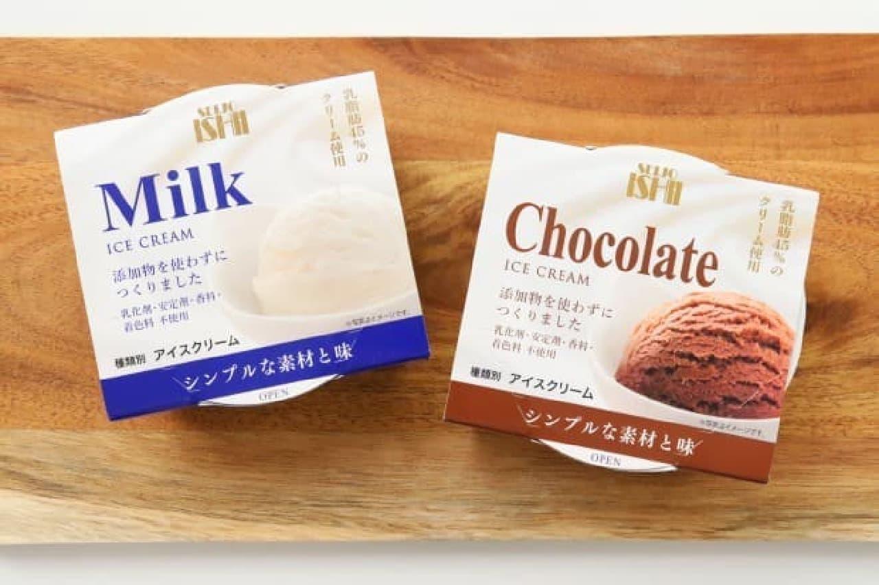 成城石井 ミルクアイス・チョコレートアイス