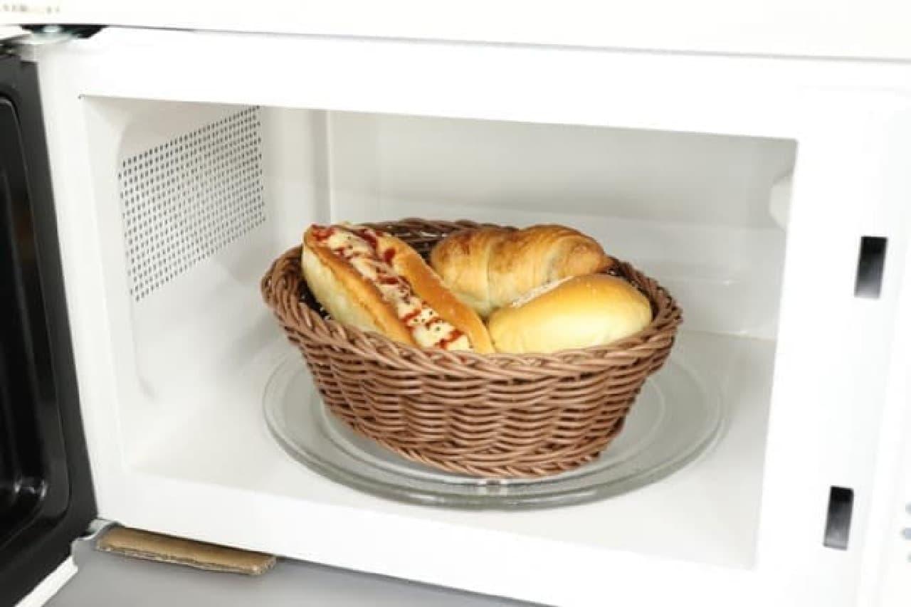 電子レンジ加熱OKのパンかご ダイソー