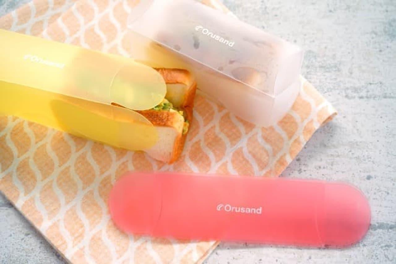 サンドイッチケース「Orusand(折るサンド)」