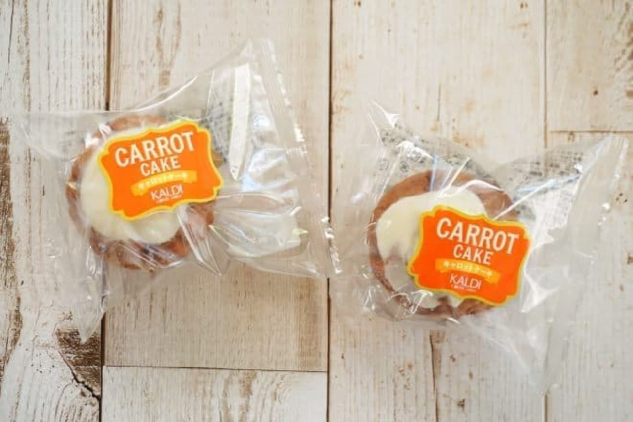 カルディ冷凍キャロットケーキ