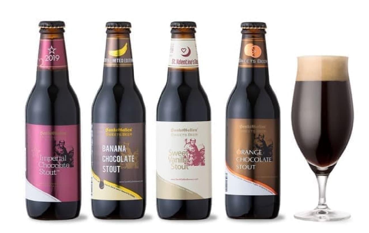 サンクトガーレン チョコビール2019