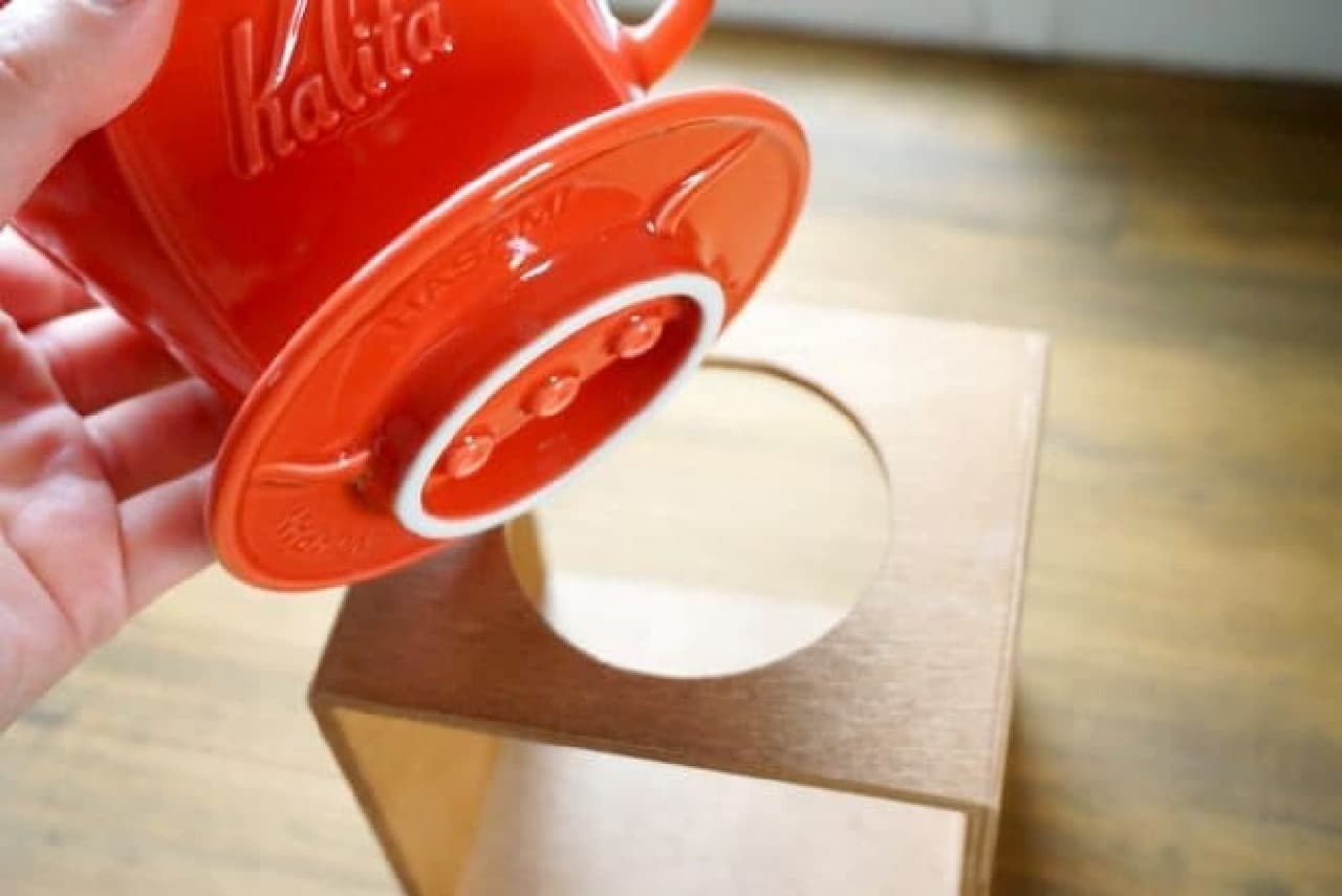 セリアのコーヒードリップスタンド
