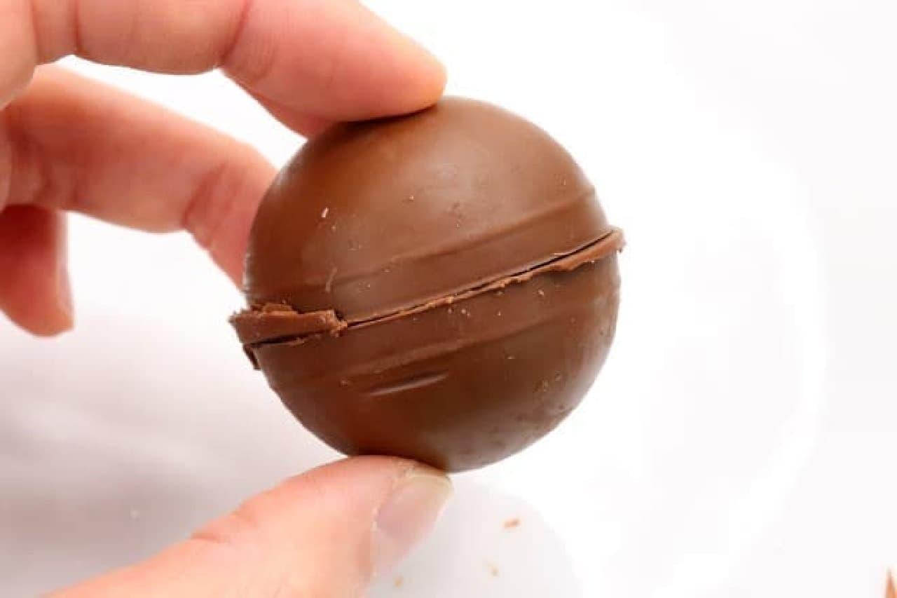 セリア「カプセルチョコレート型」