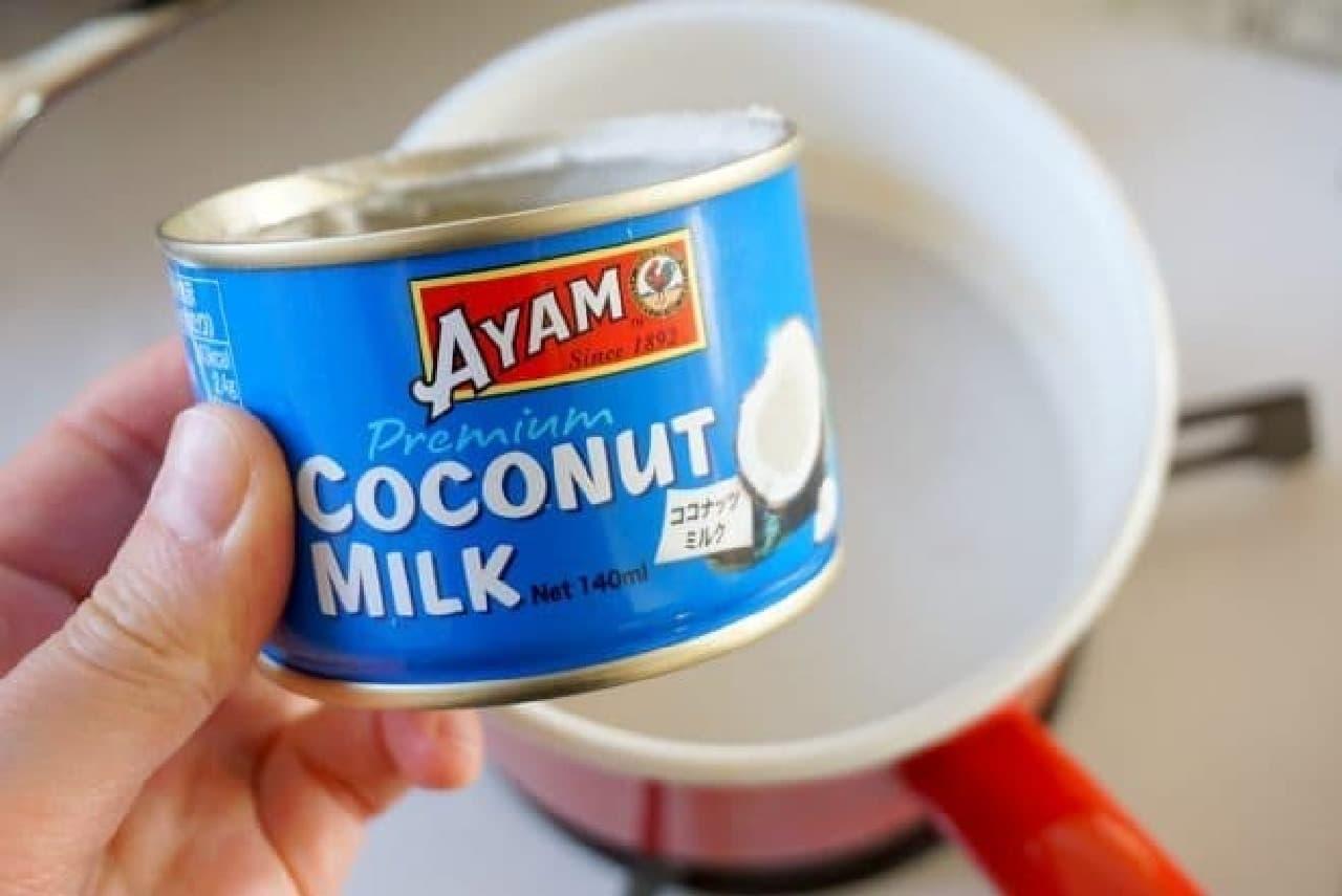 タピオカ入りココナッツミルク