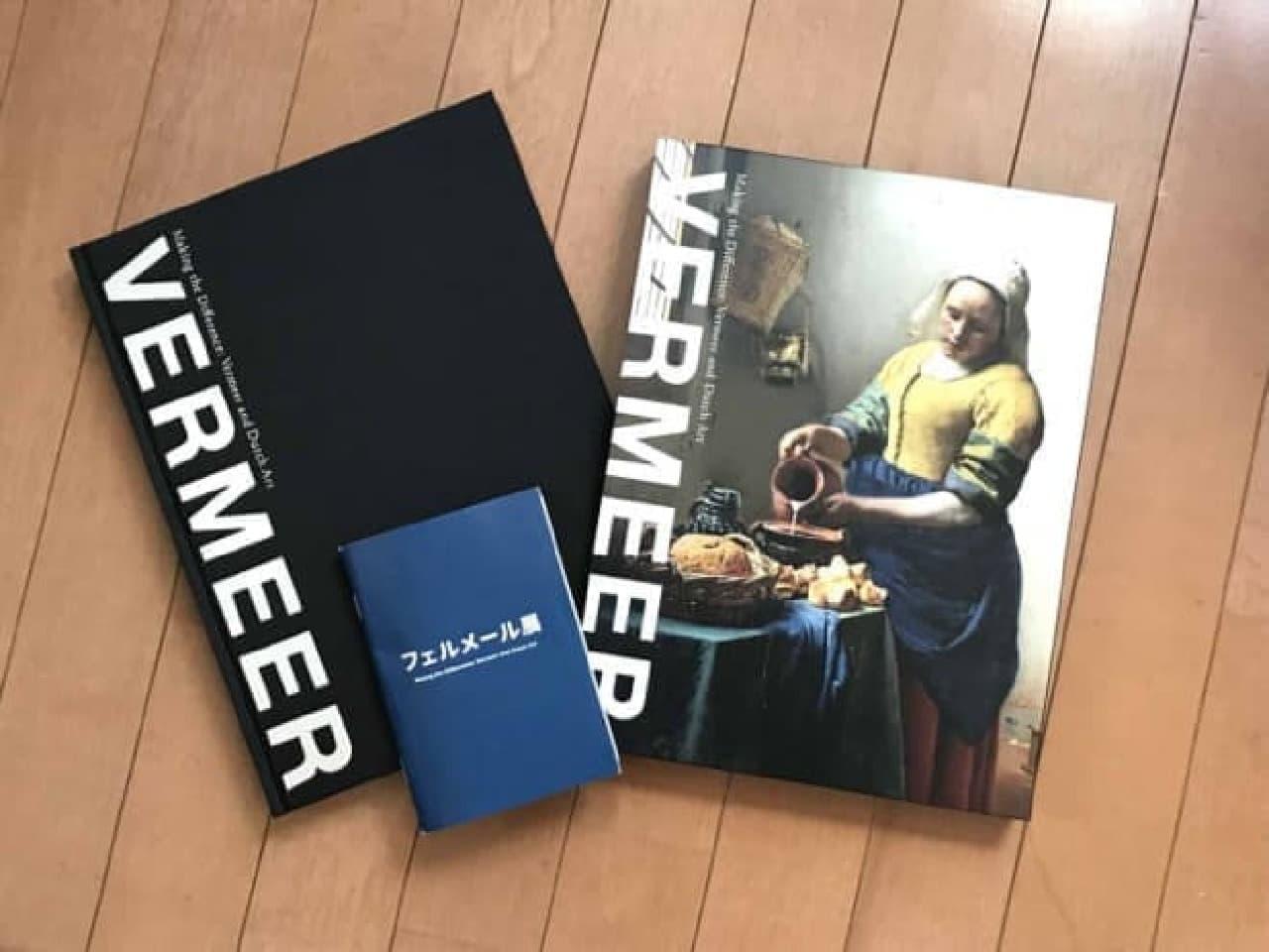 フェルメール展 東京