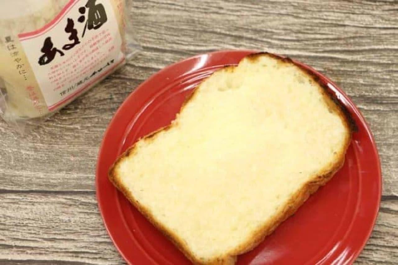希釈用 甘酒活用レシピ