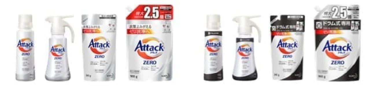 花王、衣料用濃縮液体洗剤「アタック ZERO(ゼロ)」
