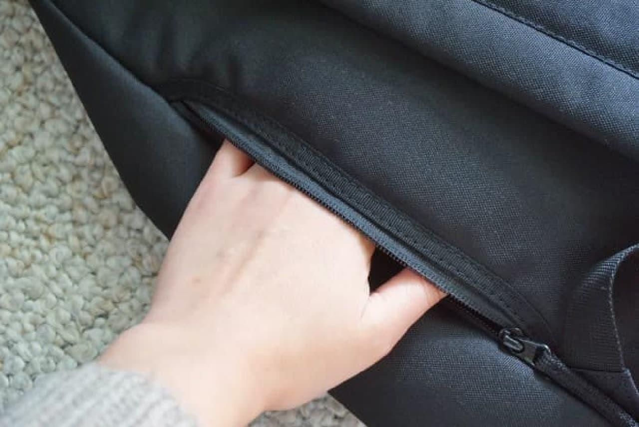 無印良品「肩の負担を軽くするPCポケット付リュック」