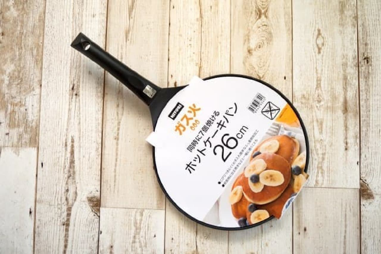ニトリ「ホットケーキパン」