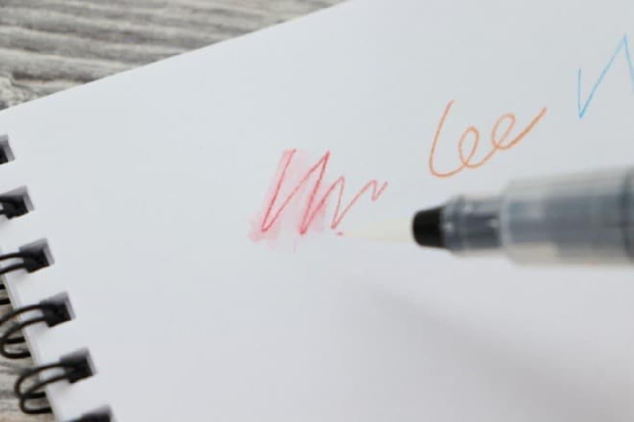 水彩色鉛筆 キャンドゥ