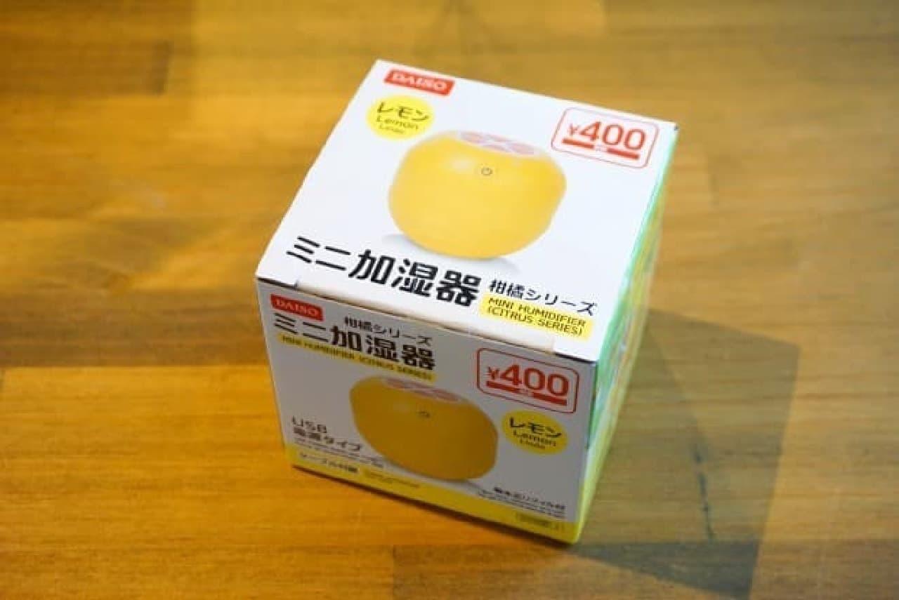 ダイソーミニ加湿器柑橘シリーズ