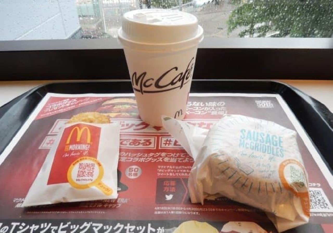朝マックのイメージ画像