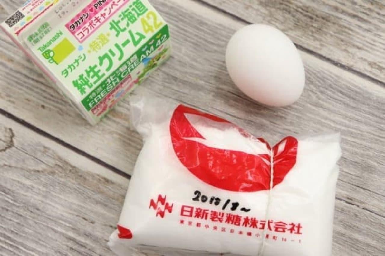 ムース・オ・ショコラ 製菓キット