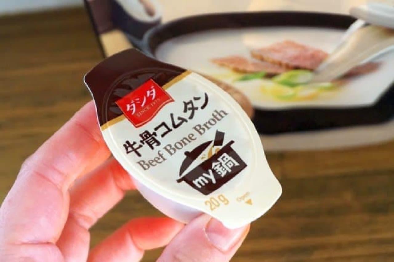 コストコ「ダシダ my鍋 牛骨コムタン」