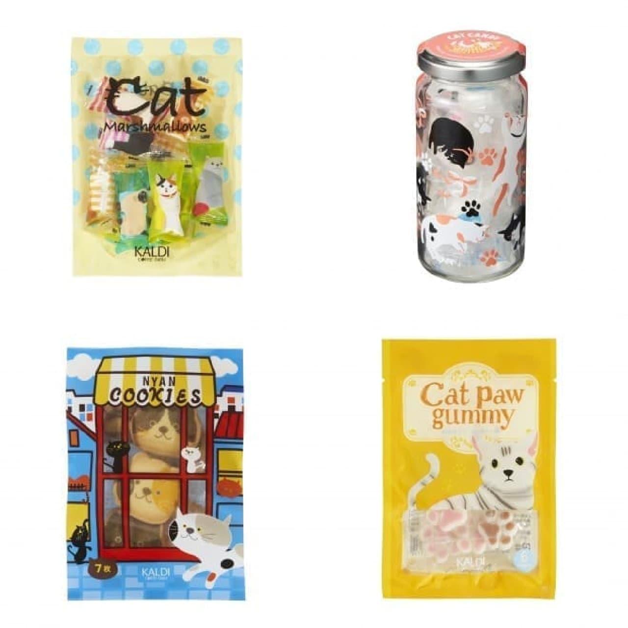 カルディ 猫の日 ニャンコーヒー