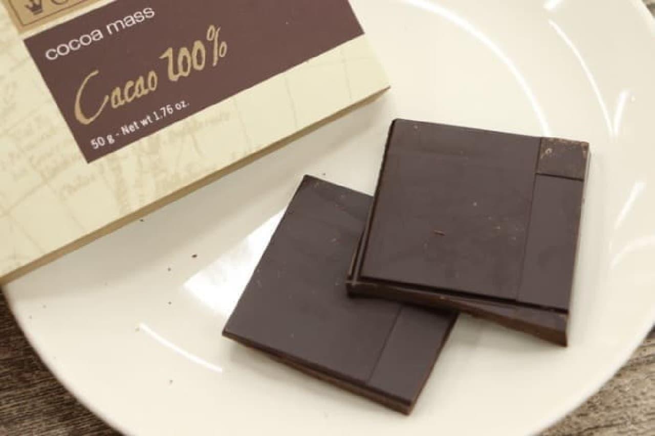 ドモーリの板チョコ