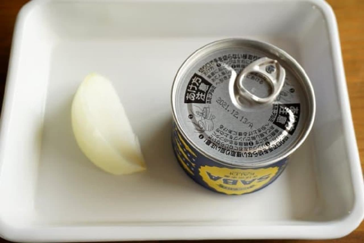 サバ缶玉ねぎのレシピ