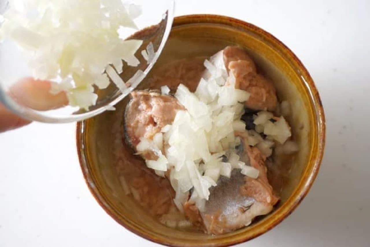 サバ 缶 玉ねぎ レシピ