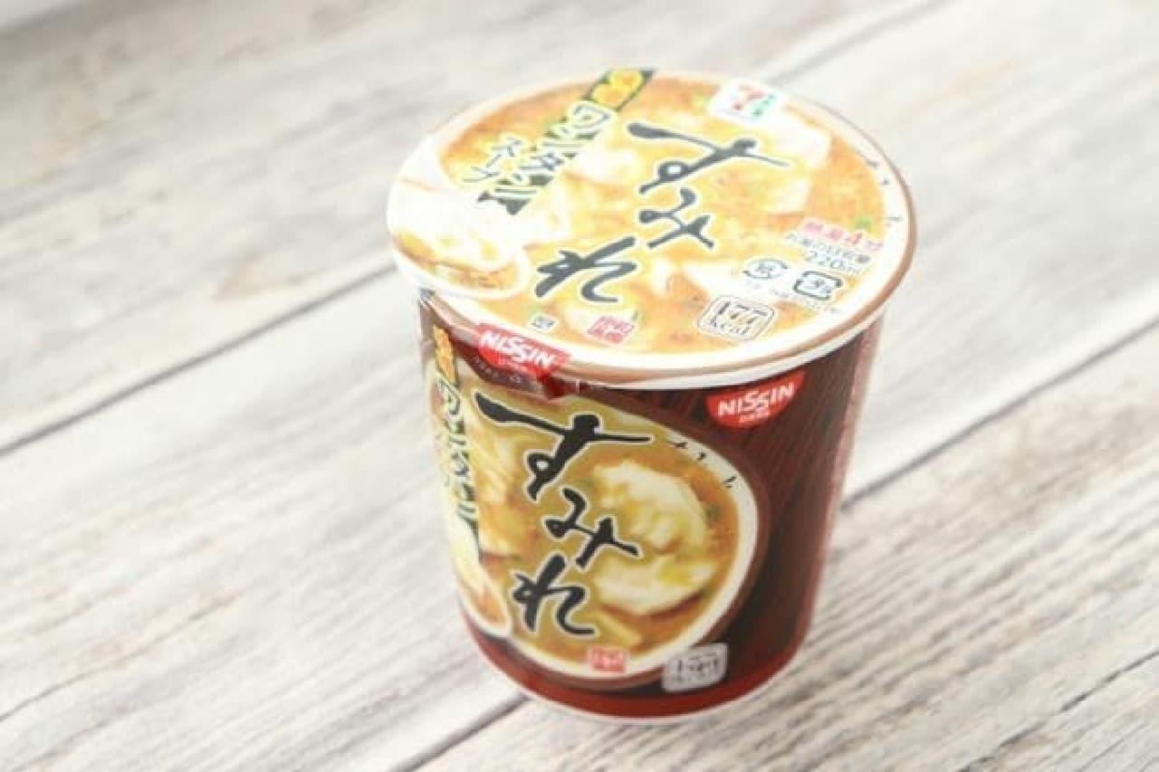 ラーメン店コラボカップスープ
