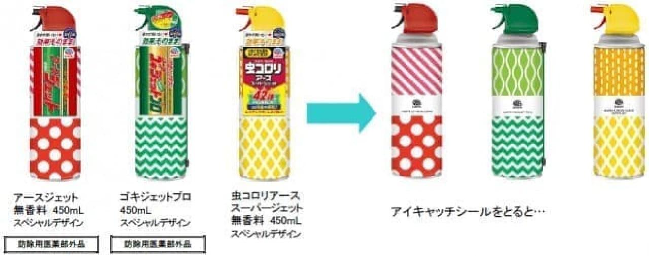 アース製薬虫ゼロ缶