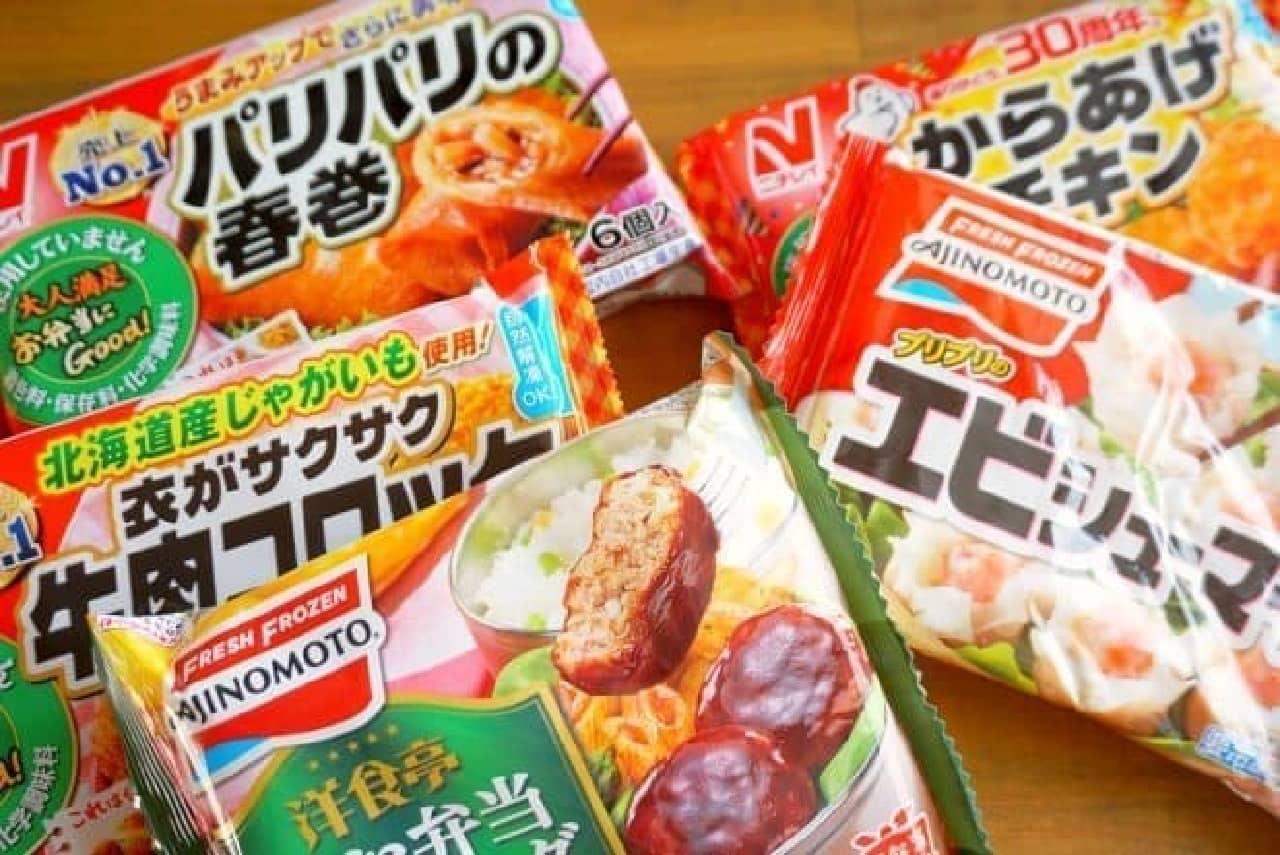 お弁当用冷凍食品