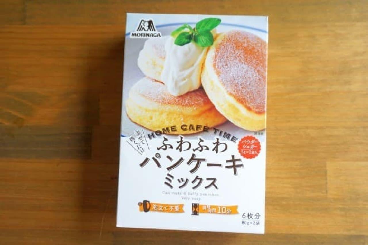 森永製菓の「ふわふわパンケーキミックス」