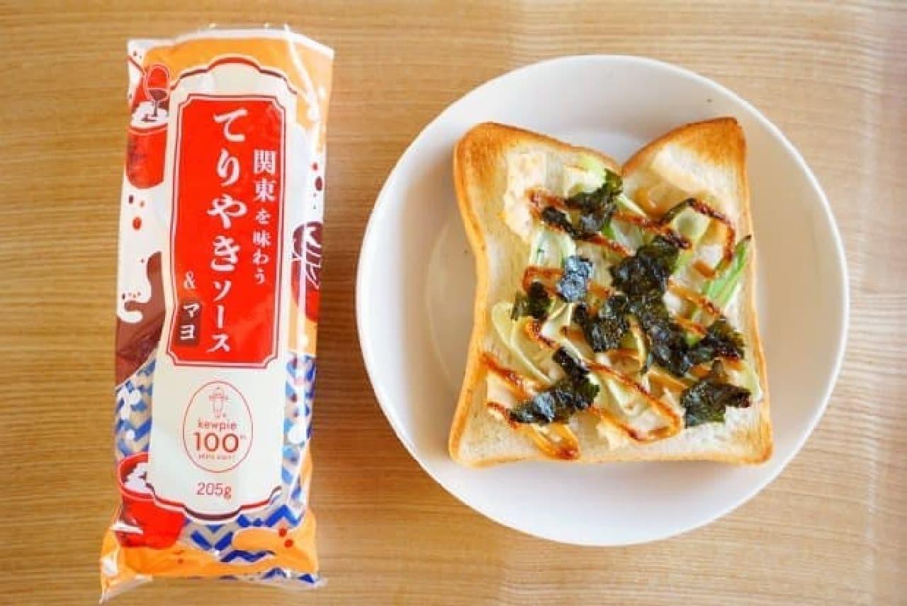 キユーピー「関東を味わうてりやきソース&マヨ」