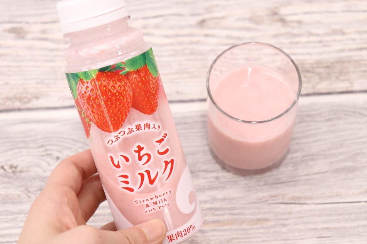 ファミマのいちごミルク