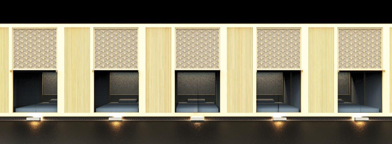 ホテルゼントーキョー 茶室