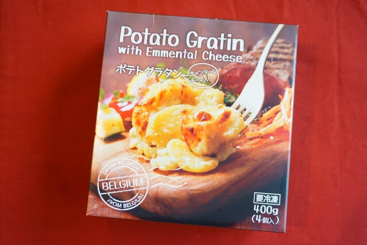 業務スーパー「ポテトグラタン エメンタールチーズ入り」