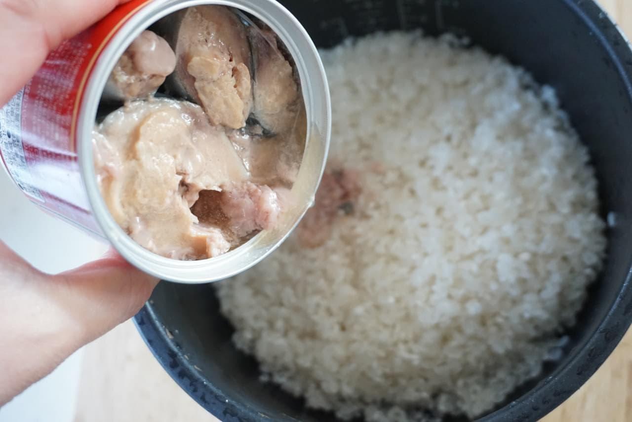 サバの水煮缶で炊き込みご飯