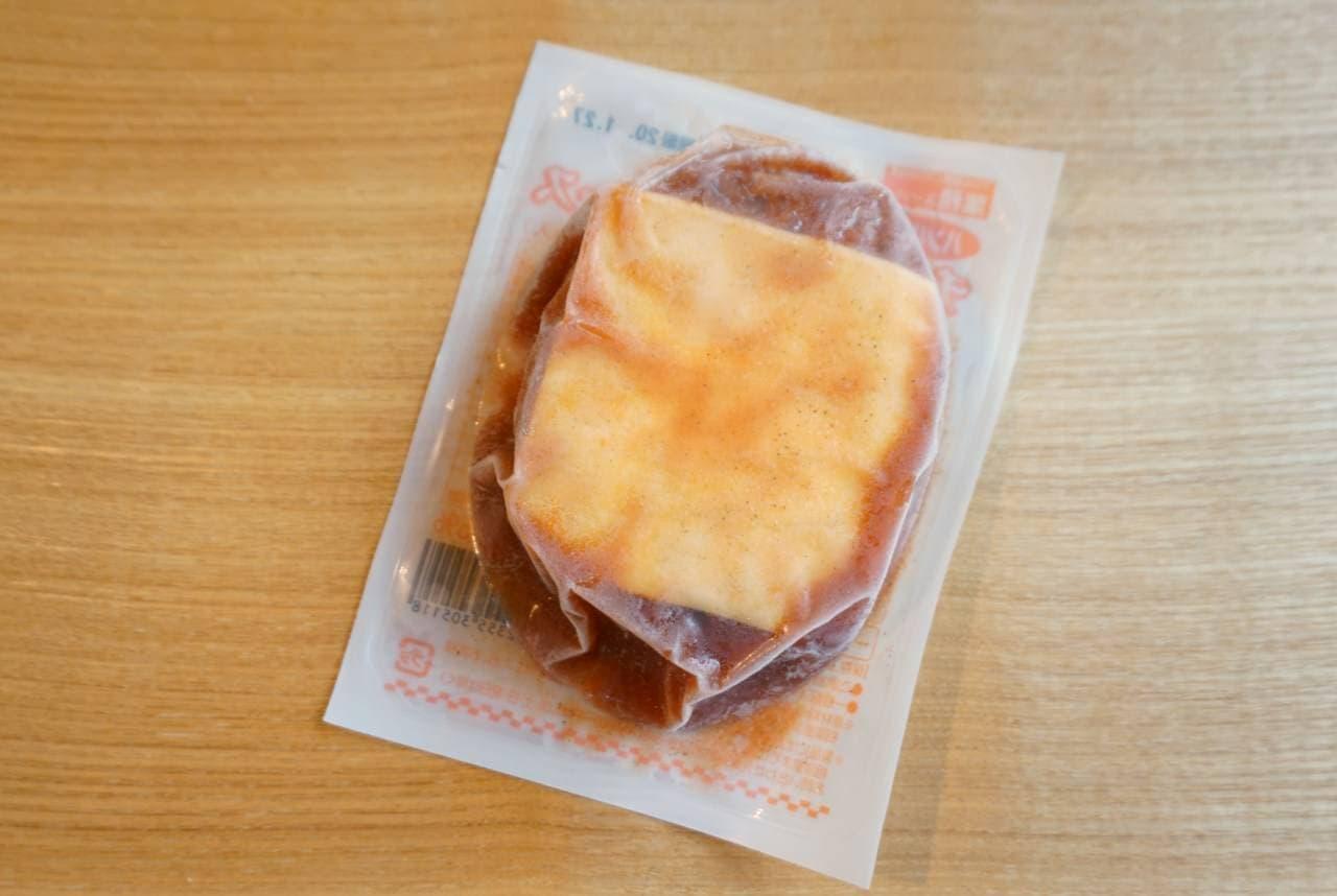 業務スーパー「ハンバーグ チーズ入りトマトソース」