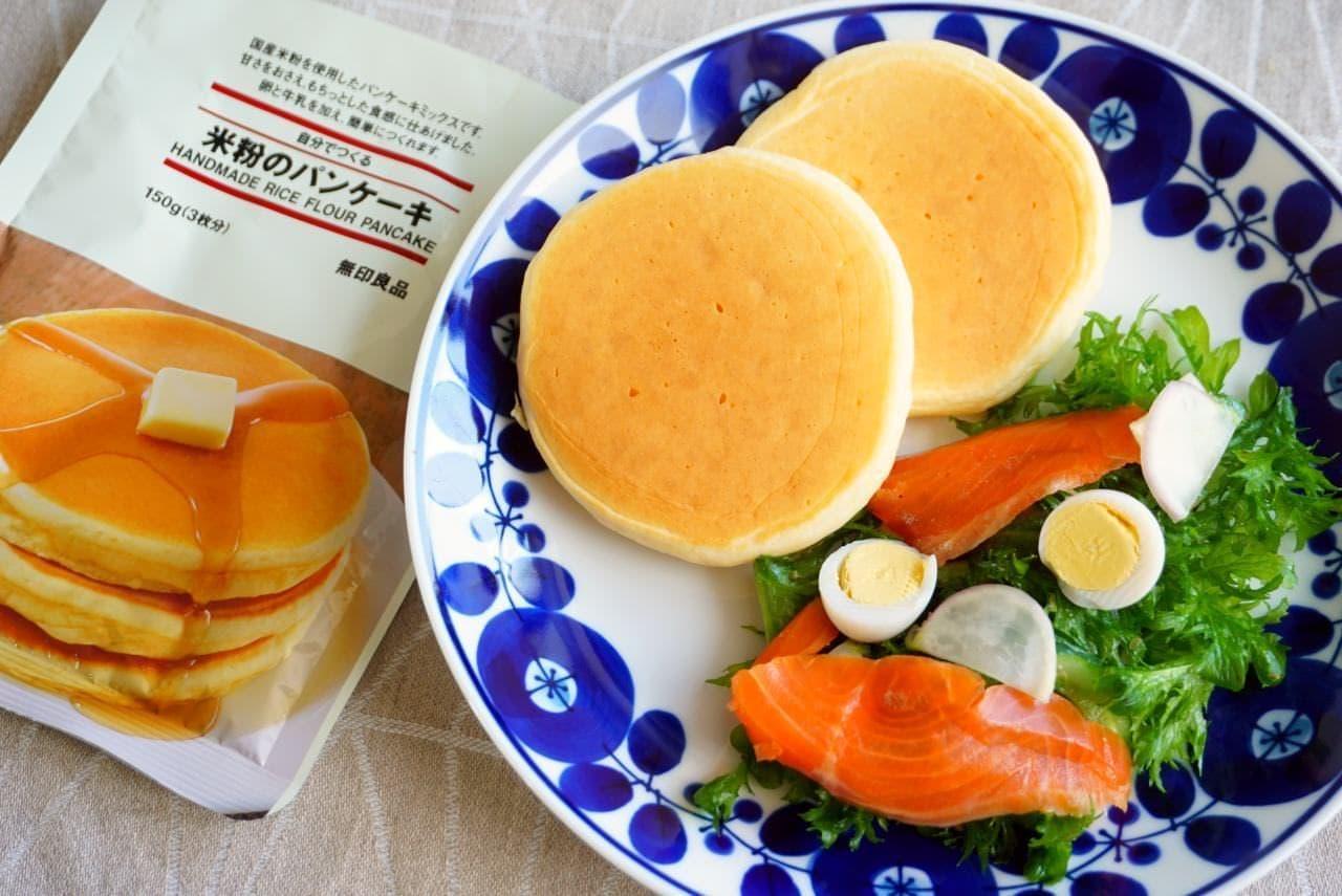 無印良品「自分でつくる 米粉のパンケーキ」